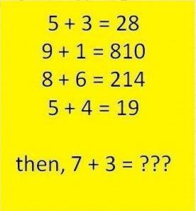 math trick – MATEMATИKA